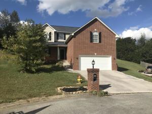 8256 Woodpath Lane, Powell, TN 37849