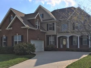 1513 Laurens Glen Lane, Knoxville, TN 37923