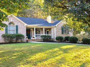 1312 Mark Joseph Lane, Knoxville, TN 37931