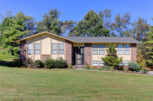 4637 Nocona Drive, Knoxville, TN 37909