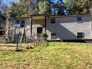 713 Brown Mountain Loop, Knoxville, TN 37920