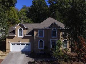 1236 Hearthstone Lane, Knoxville, TN 37923