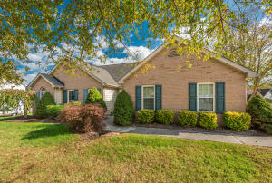 809 Whitesburg Drive, Knoxville, TN 37918