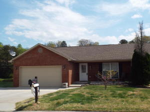 914 Muirfield Drive, Maryville, TN 37801