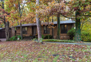 1605 Southshire Lane, Knoxville, TN 37922
