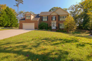 451 Sweetgum Drive, Knoxville, TN 37934