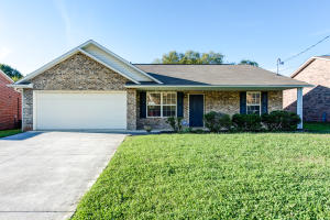 1817 Tillery Square Lane, Knoxville, TN 37912