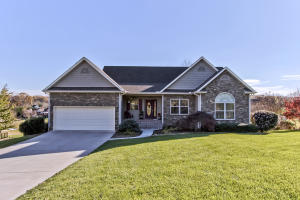 115 Santee Way, Loudon, TN 37774