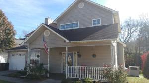 102 Marywater Lane, Oak Ridge, TN 37830