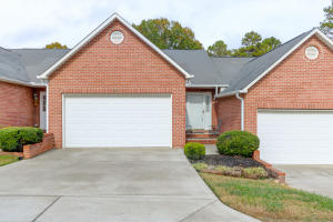 8555 Constance Way, Knoxville, TN 37923