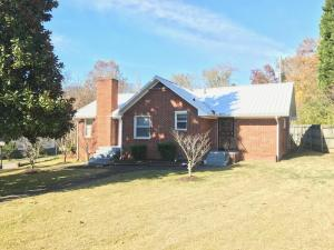 101 Mayflower Drive, Knoxville, TN 37920