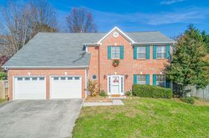 1406 Rush Limbaugh Lane, Knoxville, TN 37932