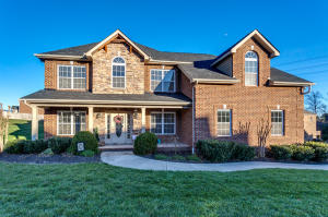 8501 Coral Sands Lane, Knoxville, TN 37938
