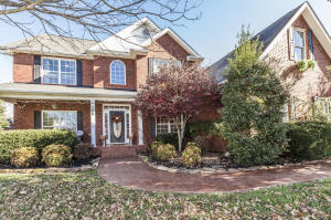 7824 Chillingsworth Lane, Knoxville, TN 37938