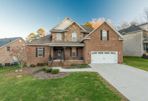 1466 Branch Field Drive, Knoxville, TN 37918