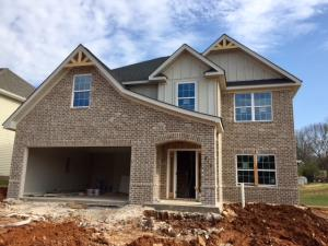 Under Construction- The Dogwood Plan 4 BR/2.5 BTH