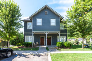 1205 Apple Blossom Way, 2, Knoxville, TN 37920