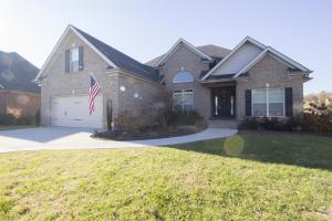 2145 Muddy Creek Lane, Knoxville, TN 37932