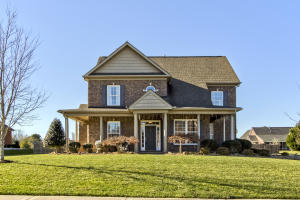 686 Leeward Way, Lenoir City, TN 37772
