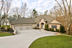 122 Skiatook Way, Loudon, TN 37774