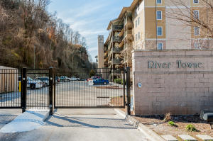 3001 River Towne Way, 106, Knoxville, TN 37920