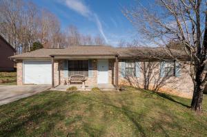 5333 Malachi Circle, Knoxville, TN 37918