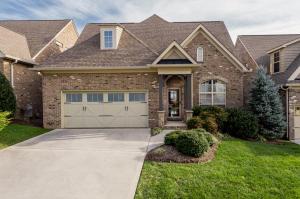 1253 Bishops View Lane, Knoxville, TN 37932