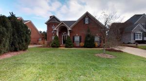 9845 Giverny Circle, Knoxville, TN 37922
