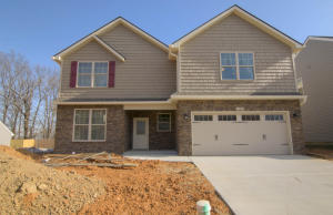 1206 Campbell Park Lane, Knoxville, TN 37932