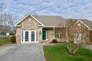 1572 Ellery Lane, Knoxville, TN 37918