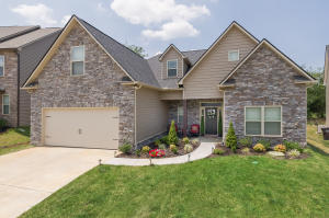 2651 Brooke Willow Blvd, Knoxville, TN 37932