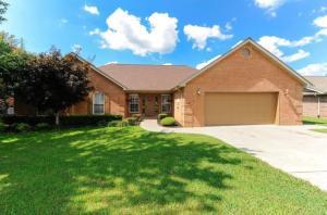 5101 Masters Drive, Maryville, TN 37801