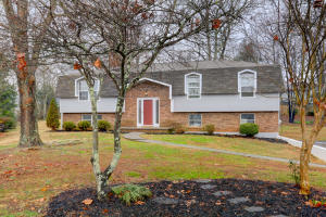 601 Worcester Drive Rd, Knoxville, TN 37934