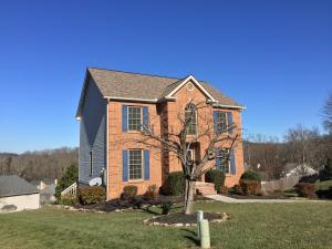 10124 Delle Meade Drive, Knoxville, TN 37931