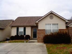 2933 Billings Way, Knoxville, TN 37924