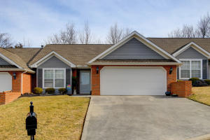 8840 Carriage House Way, Knoxville, TN 37923