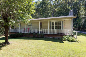 1005 Hamilton Lane, Kingston, TN 37763