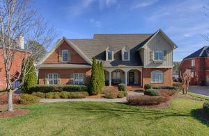 1855 Greywell Rd, Knoxville, TN 37922