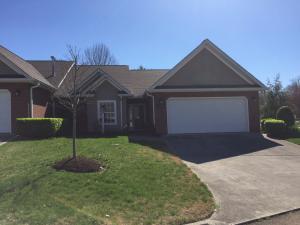 4208 Plumfield Way, Knoxville, TN 37920