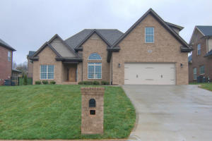 12025 Poplar Meadow Lane, Knoxville, TN 37932