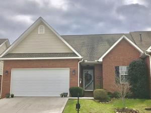 4630 Oak Meadow Way, Knoxville, TN 37918