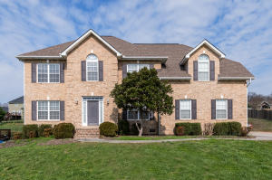 5519 Aromatic Aster Rd, Knoxville, TN 37918