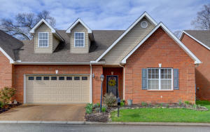 5565 Beverly Square Way, Knoxville, TN 37918