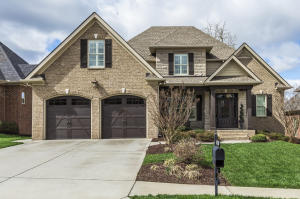 1201 Whisper Trace Lane, Knoxville, TN 37919
