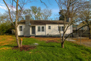 205 Colonial Drive, Knoxville, TN 37920