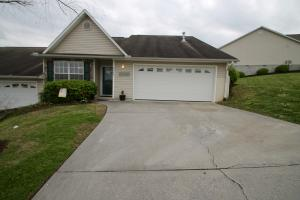 6362 Sky Song Lane, Knoxville, TN 37914