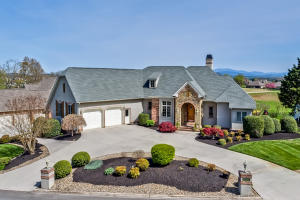 200 Eagle Circle, Vonore, TN 37885