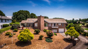 659 Watershaw Drive, Friendsville, TN 37737