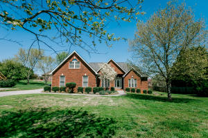 2557 Creekstone Circle, Maryville, TN 37804