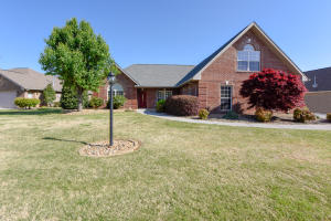 4923 Masters Drive, Maryville, TN 37801